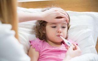 Температура при ОРВИ у детей