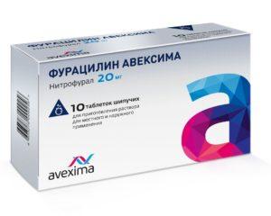Фурацилин от потницы