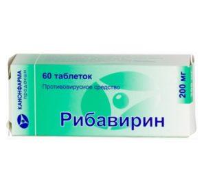 рибавирин для детей