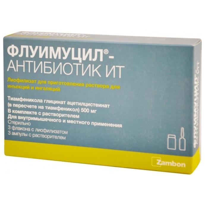 Флуимуцил-Антибиотик