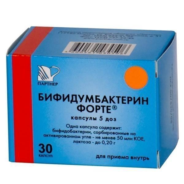 Бифидумбактерин после антибиотивов