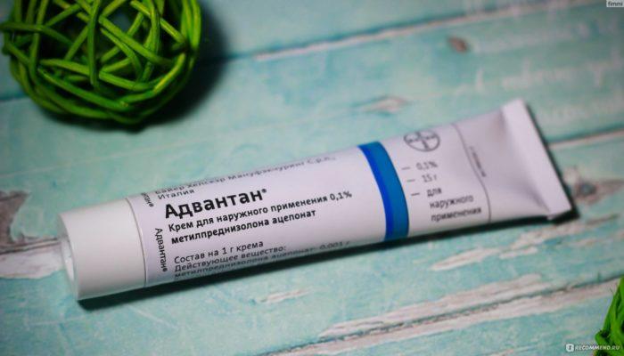 адвантан при аллергии у грудничка