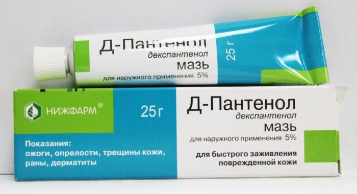 Д-пантенол при аллергии у ребенка
