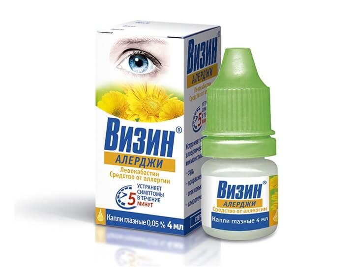 Визин Алерджи при аллергии у ребенка