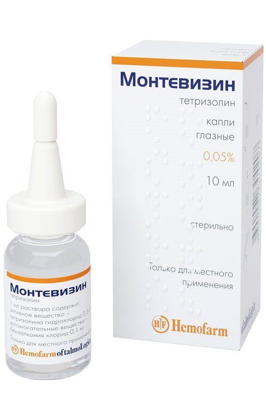 Монтевизин при аллергии у ребенка