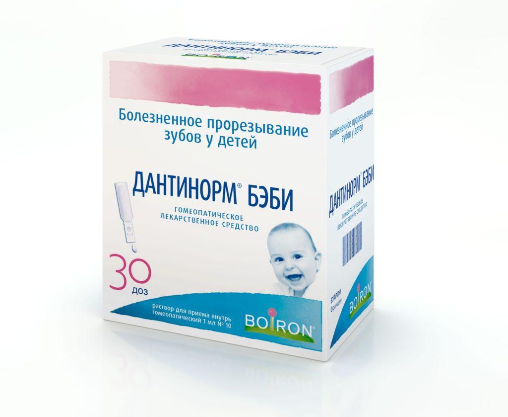 Дантинорм Суспензия детский