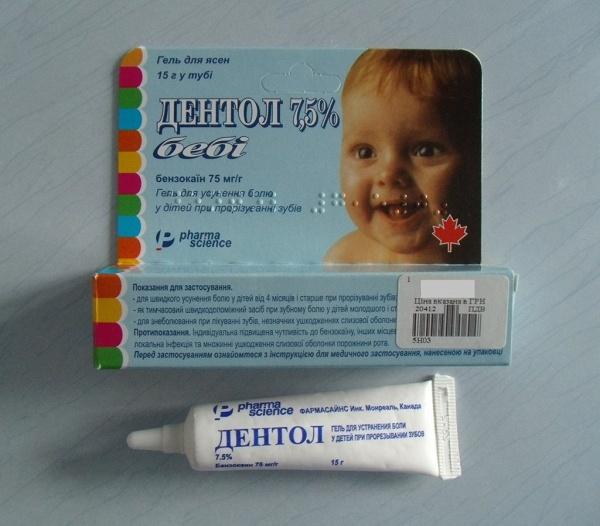 прорезывание зубов фото