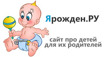 Yarozhden.ru